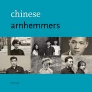 Chinese arnhemmers